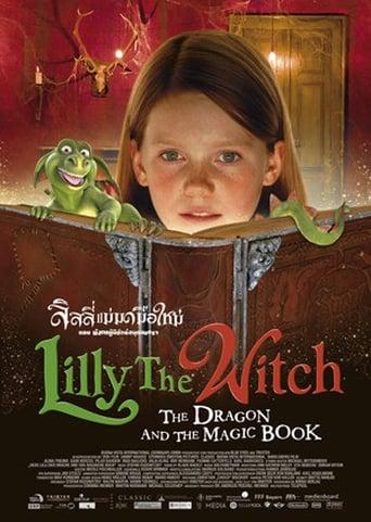 Kika superbruja y el libro de hechizos Hexe Lilli - Der Drache und das magische Buch