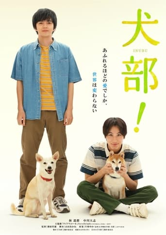 Poster of Inubu: The Dog Club