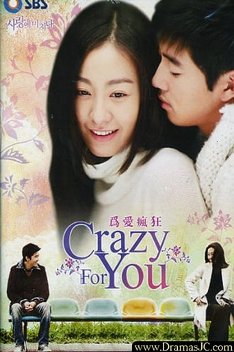 Poster of  Crazy for You