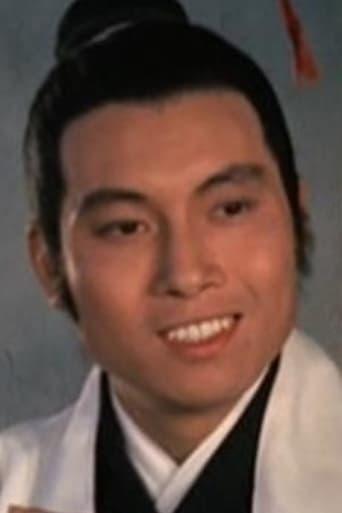 Hua Yueh