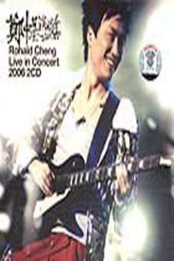 Poster of 郑中基演唱会2006