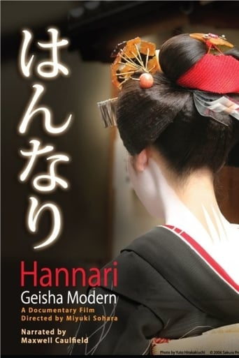 Hannari: Geisha Modern