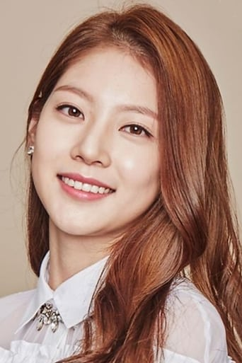 Image of Gong Seung-yeon