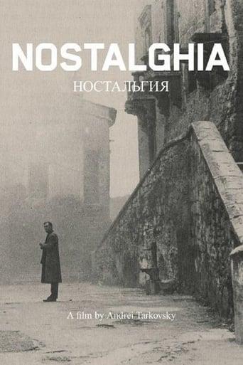 Poster of Nostalgia
