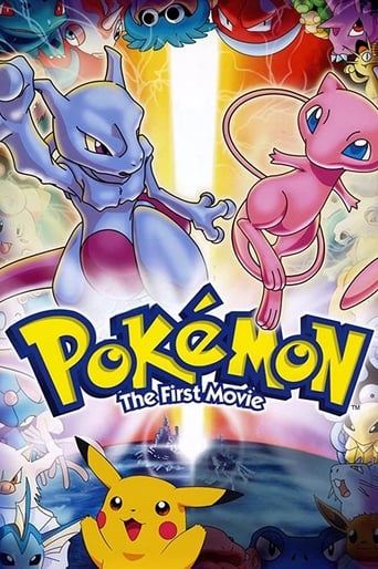 Poster of Pokémon: The First Movie - Mewtwo Strikes Back