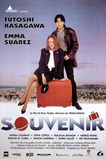 Poster of Souvenir