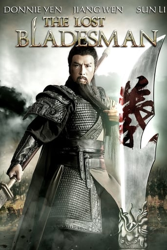 Poster of The Lost Bladesman