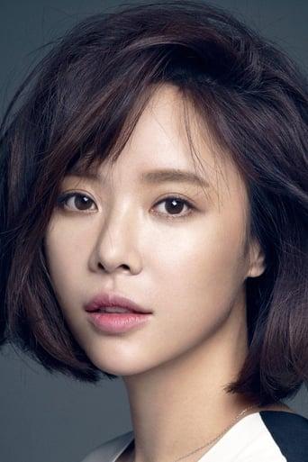 Image of Hwang Jung-eum