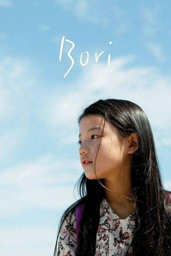 Poster of Bori