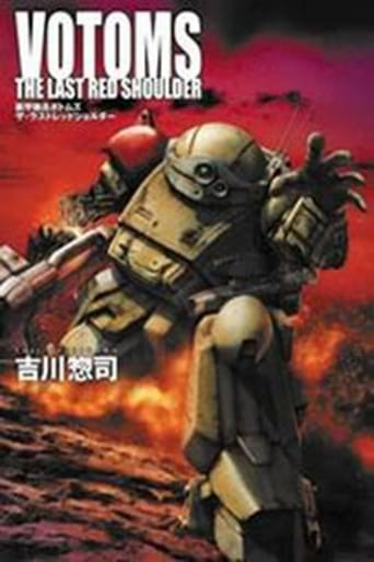Poster of Soukou Kihei VOTOMS: The Last Red Shoulder