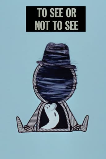 Poster of To See or Not to See