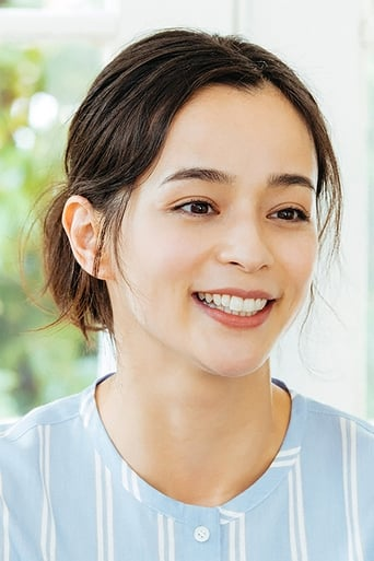Image of Rosa Katô