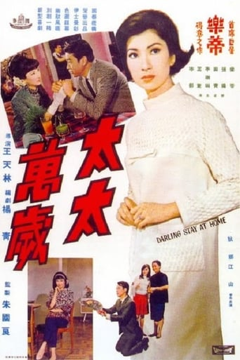 Poster of Darling, Stay at Home