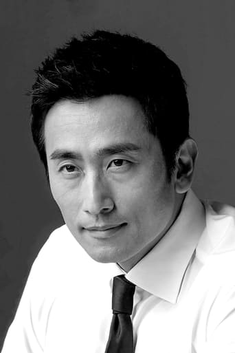 Image of Cha In-pyo