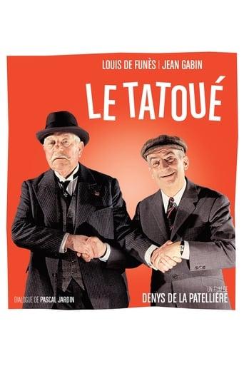 Poster of Татуированный