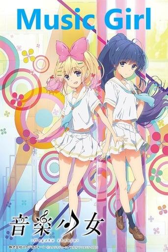 Poster of Music Girl