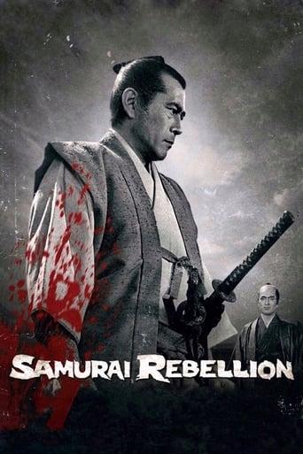 Poster of Samurai Rebellion