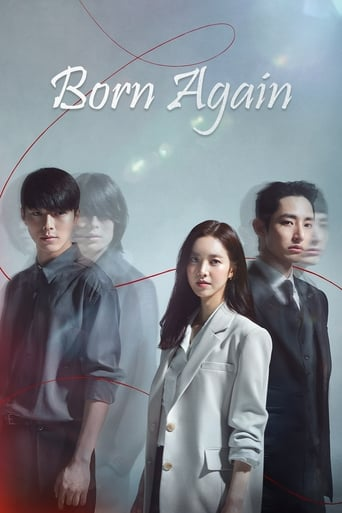 Poster of Born Again