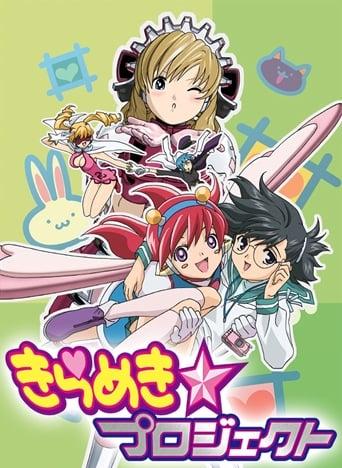 Poster of Kirameki☆Project