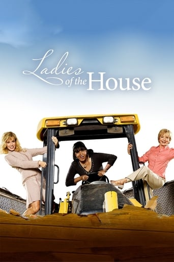 Poster of Ladies of the House