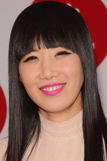 Image of Vivian Bang