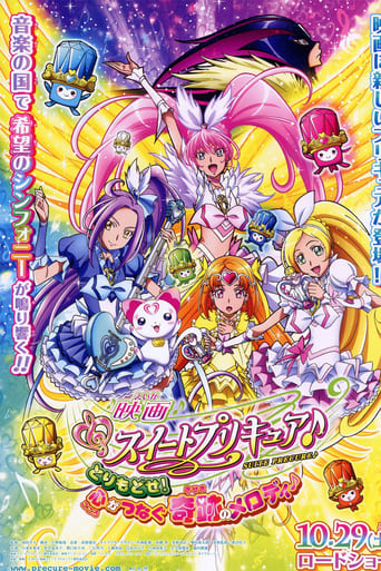 Poster of Suite Precure♪ The Movie: Take It Back! The Miraculous Melody That Connects Hearts!