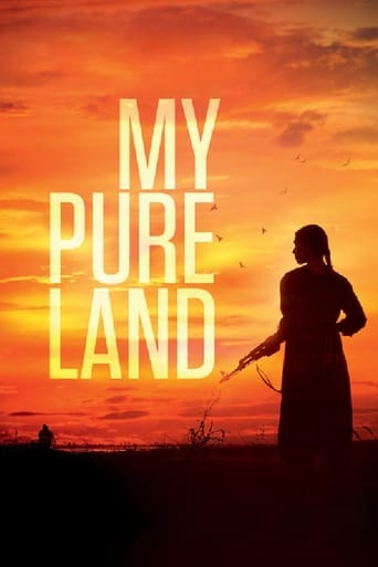 My Pure Land Poster