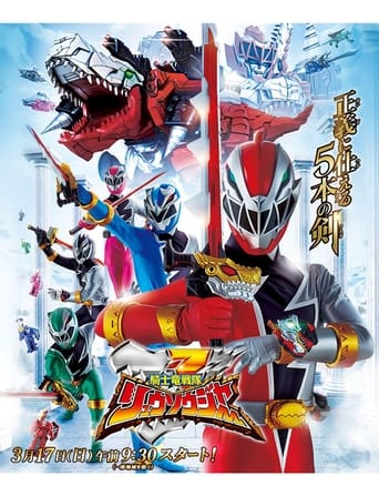 Poster of Kishiryu Sentai Ryusoulger