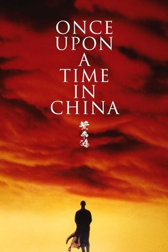 Poster of Once Upon A Time In China