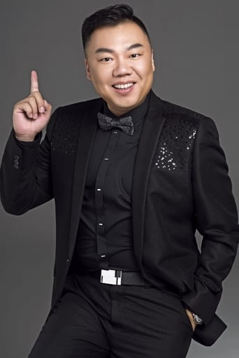Image of Chao Jiang
