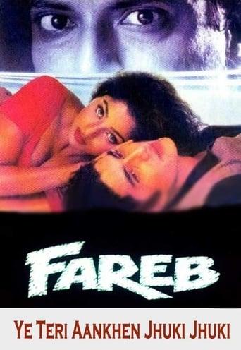 Fareb poster