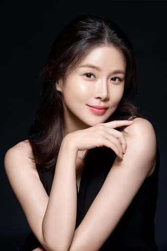 Image of Lee Bo-young