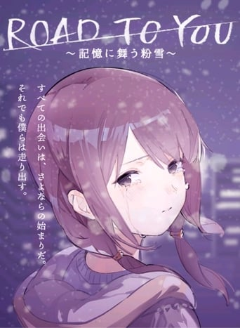 Poster of ROAD TO YOU ~記憶に舞う粉雪~