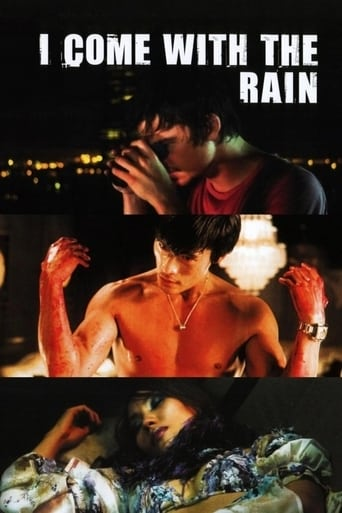 Poster of I Come with the Rain