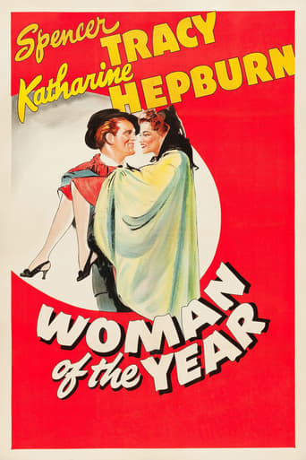 Poster of Woman of the Year