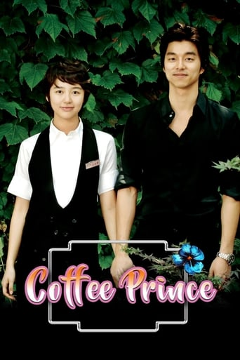 Poster of Coffee Prince
