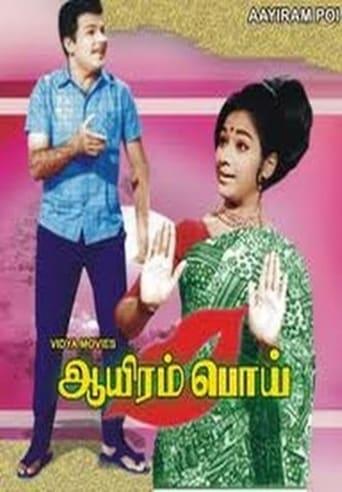 Aayiram Poi poster