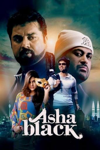 Poster of Asha Black
