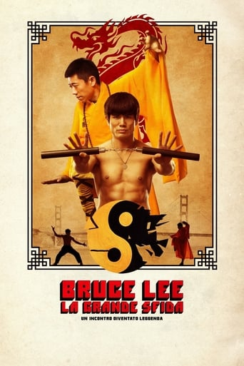 Poster of Bruce Lee - La grande sfida