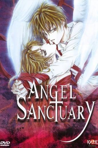 Poster of 天使禁猟区