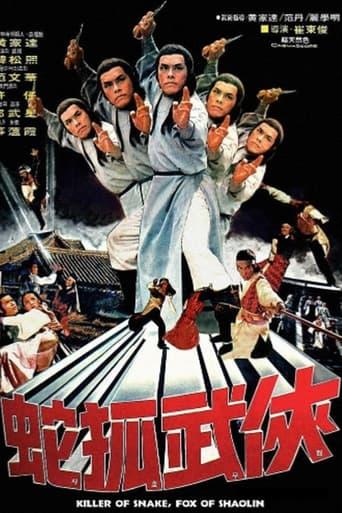 Poster of Killer of Snake, Fox of Shaolin