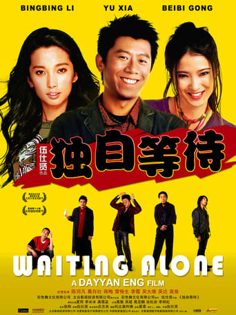 Poster of Waiting Alone