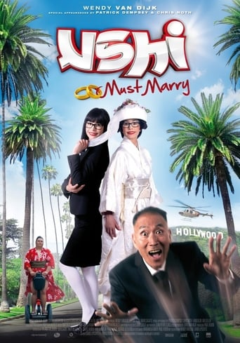 Poster of Ushi Must Marry