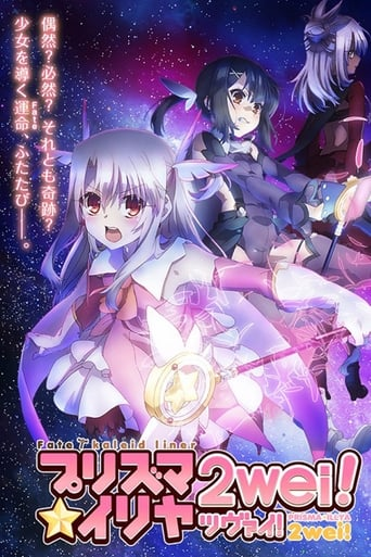 Poster of Fate/kaleid liner Prisma Illya 2wei!