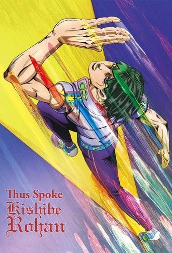 Thus Spoke Kishibe Rohan