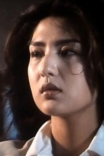 Image of Miho Nomoto