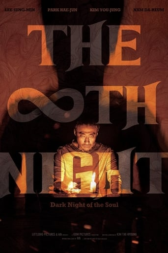 Poster of The 8th Night