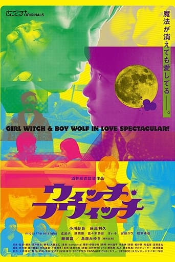 Poster of Witch-Which