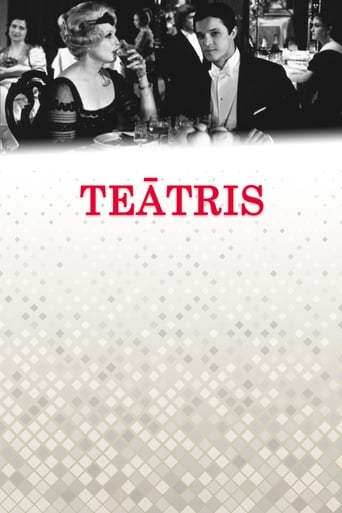 Poster of Theatre