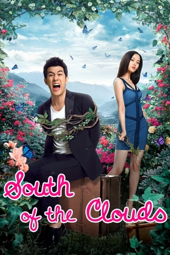 Poster of South of the Clouds